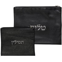 Tallis and Tefillin Bag Set Faux Leather Alligator Black