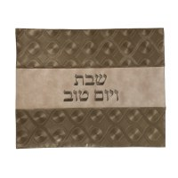 Challah Cover Faux Leather Brown and Pink Embroidered Design 16.5'' x 20""