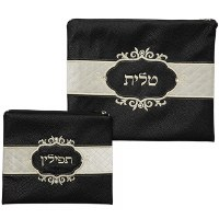 Tallis and Tefillin Bag Set Faux Leather Black and Cream Striped