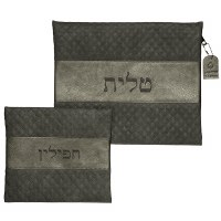 Tallis and Tefillin Bag Set Faux Leather Gray Stripe Quilted Design
