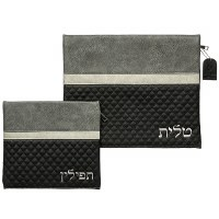 Tallis and Tefillin Bag Set Faux Leather Black and Gray Quilted Design