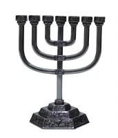 """Menorah 7 Branch Nickel Jerusalem Design 4"""""""