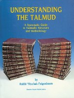 Understanding the Talmud [Hardcover]