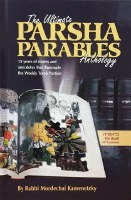 The Ultimate Parsha Parables Anthology - Bereishis [Hardcover]