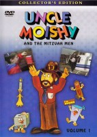 Uncle Moishy Volume 1 DVD