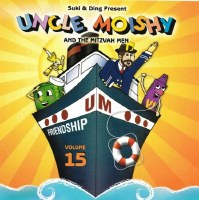 Uncle Moishy Volume 15: Friendship CD