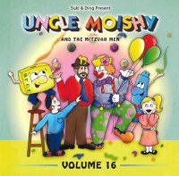 Uncle Moishy Volume 16 CD