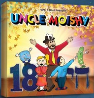 Uncle Moishy Volume 18 CD