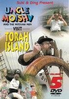 Uncle Moishy Volume 5 DVD