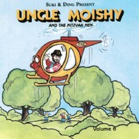 Uncle Moishy Volume 6 CD