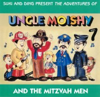 Uncle Moishy Volume 7 CD