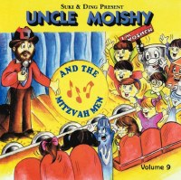Uncle Moishy Volume 9 CD