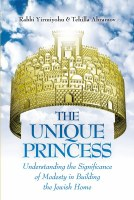 The Unique Princess [Hardcover]