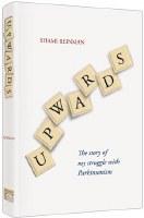 Upwards [Hardcover]