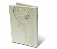 Eishes Chayil White Leather BiFold Designed with Floral Pattern [Hardcover]