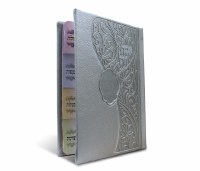 Eishes Chayil Leather Hard Cover - Silver