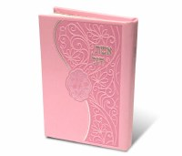 Eishes Chayil Leather Hard Cover - Pink