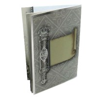 Megillas Esther Booklet Silver with Scroll Cover Design Meshulav [Paperback]
