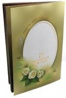Bencher Chag Hashevuos Oval Rose Design Ashkenaz