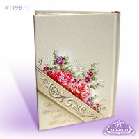 Kabel B'Rachamim Tishrei Bencher - Hardcover - Floral - Ashkenaz #V1198A