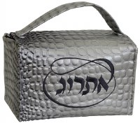 Esrog Box Holder Vinyl with Handle Grey Crocodile Design with Grey Embroidery
