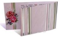 Birchas Hamazon Wide Bi Fold Pink Roses Ashkenaz