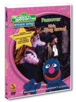 Shalom Sesame Vol. 5 Passover Kids Sing Israel DVD