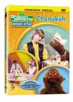 Shalom Sesame DVD Chanukah Special