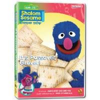 Shalom Sesame Vol. 7 Its Passover Grover DVD