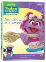 Shalom Sesame Vol. 9 Countdown to Shavuot DVD