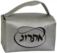 Esrog Box Holder Vinyl with Handle Silver with Black Embroidery