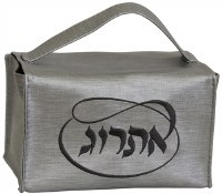 Esrog Box Holder Vinyl with Handle Silver with Grey Embroidery