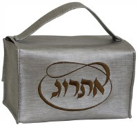 Esrog Box Holder Vinyl with Handle Silver with Mustard Brown Embroidery