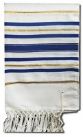"Tallis Aviv Size 18 Blue and Gold Stripes 18"" x 72"""