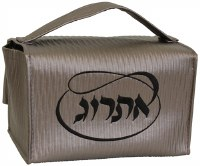 Esrog Box Holder Vinyl with Handle Taupe with Black Embroidery