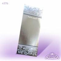 L'Hododos UL'Hallel Tall Bi Fold - Silver