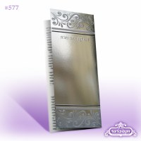 Hadlakas Neiros Shabbos - Tall Bi Fold - Silver