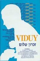 Viduy [Paperback]
