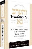 Veha'arev Na [Hardcover]