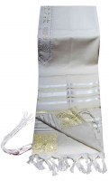 """Tallis Traditional Lurex Wool Size 24 White and Gold Stripes 24"""" x 72"""""""