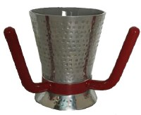 Karshi Hammered Enamel Washing Cup with Red Handles
