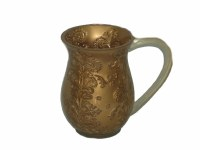 Wash Cup Gold Flower Design