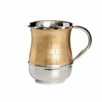 Washing Cup Jerusalem Stone Design Gold and Silver Color