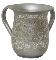 Stainless Steel Wash Cup Silver Raised Modern Design