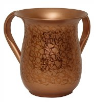Stainless Steel Wash Cup Rose Gold Raised Modern Design