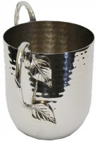 Hammered Wash Cup Stainless Steel With Silver Handles and Leaves