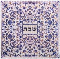 Yair Emanuel Wooden Trivet Square Blue Shabbos Design