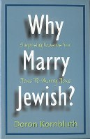 Why Marry Jewish? [Paperback]