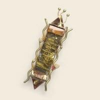 """Mezuzah Case Classic Gold Anniversary Design 6.5"""""""