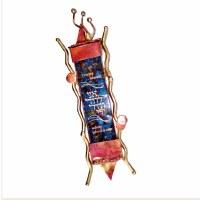 Metal Mezuzah Case Classic Wedding Design Pink Blue 15cm